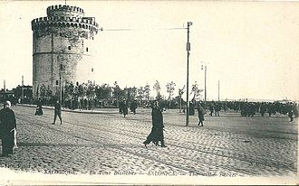 White Tower of Thessaloniki - View of the tower from around 1919.