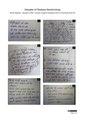Samples of Chakma Handwriting.pdf