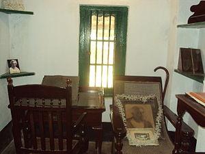 Sarat Chandra Kuthi - Image: Samta Sarat Chandra's room
