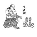 Samurai putting on yugake.png