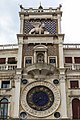 San Marco Clocktower (21355907269).jpg