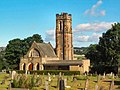 Scholemoor Crematorium - geograph.org.uk - 34421.jpg