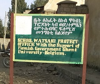 School WatSani Project for rural water and sanitation in Ethiopia