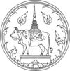 Official seal of Nan