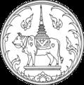 Seal Nan.png