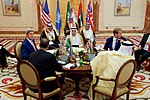 Secretary Kerry Participates in Meeting Focused on Yemen (28599378323).jpg