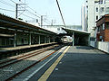 Seibu-railway-Seibu-yagisawa-station-platform.jpg