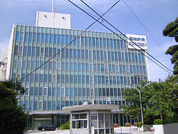 Seikyo Shimbunsha (head office).jpg