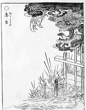 Akashita - The akashita as imagined by Toriyama Sekien.