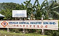 Sepanggar Sabah Sepangar-Chemical-Industry-01.jpg