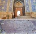 Shah Mosque Door- Sahand Ace.png