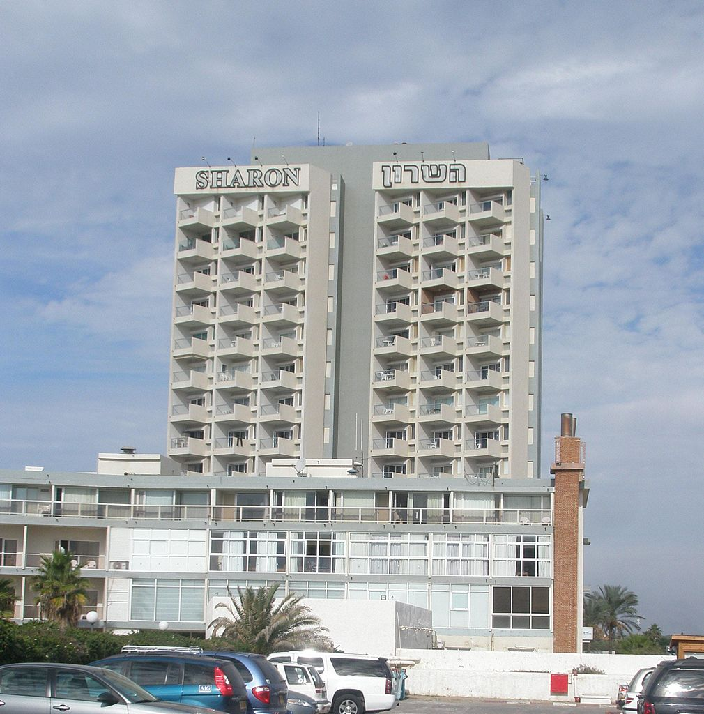Sharon Hotel Herzliya Phone Number