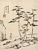 Shen Zhou - Chanting Poems in Leisure Among Pines - Walters 35208A.jpg