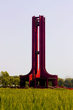 Sher-e-Bangla Agricultural University - Sher-e-Bangla Agricultural University, Dhaka, Bangladesh
