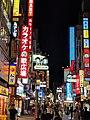 Shibuya 3.jpg