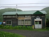 Shimoshirataki station01.JPG