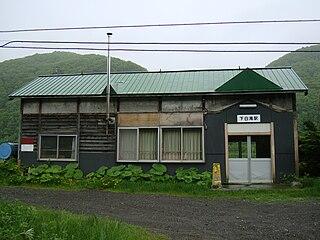 Shimo-Shirataki Station Former railway station in Engaru, Hokkaido, Japan