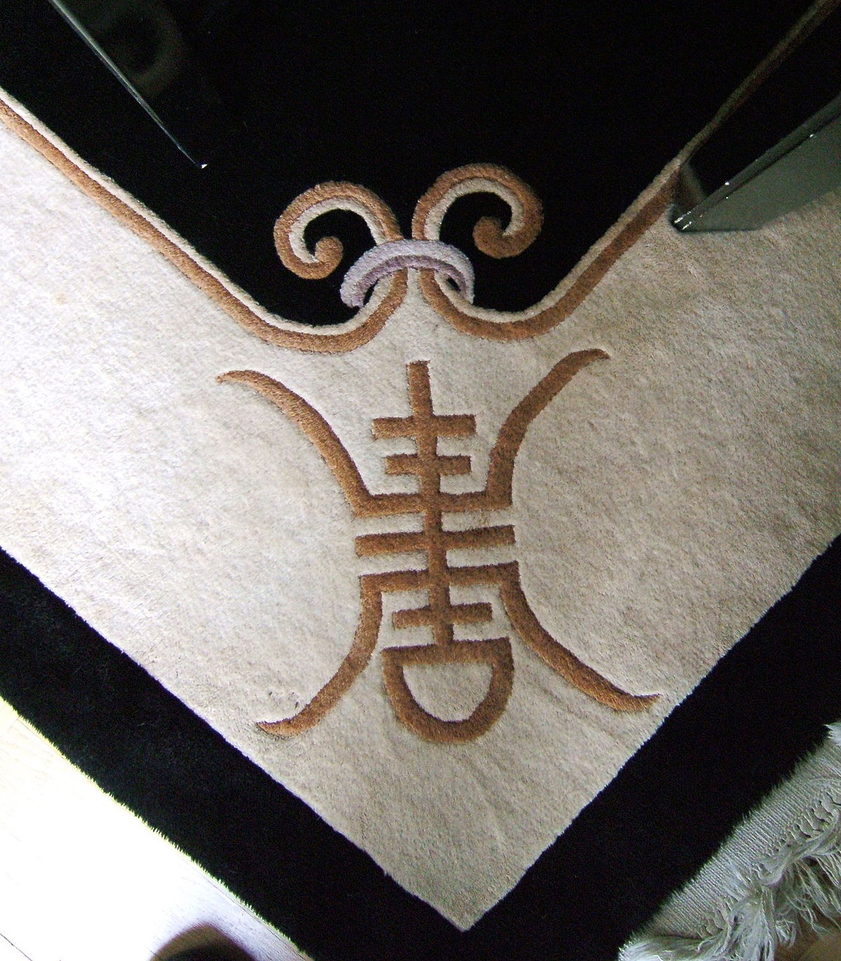 Shou Character Wikipedia