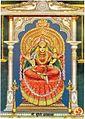 Shri Sharadamba.jpg