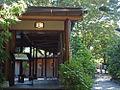 Shuzenji onsen area 20110919 F.jpg