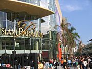 Siam Paragon, one of the biggest shopping malls in Asia and considered one of the most luxurious shopping centers in Southeast Asia.