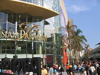 Siam Paragon - Main entrance