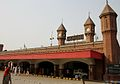 Side View, Lahore Junction railway station.jpg