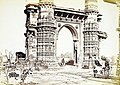 Sidi Bashir Mosque Ahmedabad 1866.jpg
