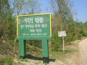 Sitakunda Upazila - Road sign marking Sahasradhara spring and the eco-park
