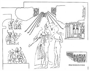 Smenkhkare - Line drawing from Meryre II.  The lost names had been recorded previously (inset) as Smenkhkare and Meritaten.