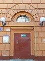 Smolensk, Dzerzhinsky Street 9 - 11.jpg