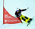 Snowboard LG FIS World Cup Moscow 2012 028.jpg