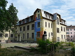 Sofia - 38th primary school - 1.jpg