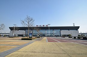Songjiang South Railway Station.jpg