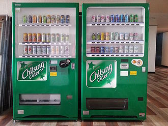 Lotte Chilsung - Chilsung Cider vending machines