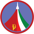 Soyuz36patch.svg