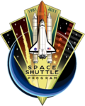 Space Shuttle Program Commemorative Patch.png