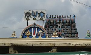 Srivaikuntanathan Permual temple