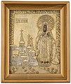 St. Arseni of the Tver.jpg
