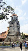 St. Catherine of Alexandria Church (Dumaguete City, Negros Oriental).jpg