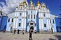 St. Michael's Golden-Domed Monastery, Kiev (41591081910).jpg