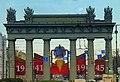 St. Petersburg - Moscow Triumphal Gate - Моско́вские Триумфа́льные воро́та - panoramio.jpg
