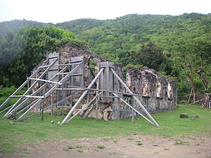 History of the British Virgin Islands - The ruins of St Phillip's Church, Tortola, one of the most important historical ruins in the Territory.