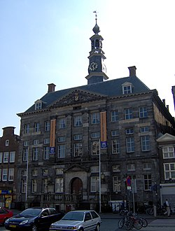 City hall of 's-Hertogenbosch