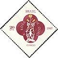 Stamp of Brazil - 1967 - Colnect 263102 - Gold Rose Church NS Aparecida.jpeg
