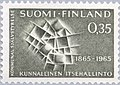 Stamp of Finland - 1965 - Colnect 46447 - Medall for the 100 Years Festivities.jpeg