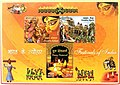 Stamp of India - 2008 - Colnect 155208 - Festivals.jpeg