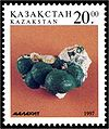 Stamp of Kazakhstan 190.jpg