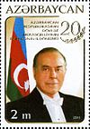 Stamps of Azerbaijan, 2011-994.jpg