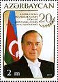 Stamps of Azerbaijan, 2011-994.jpg